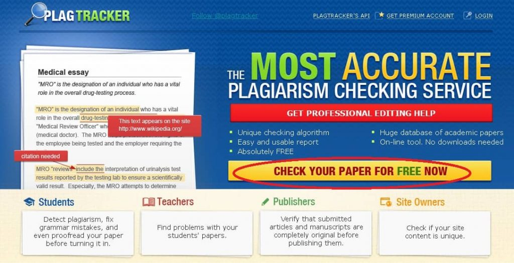 سایت PlagTracker