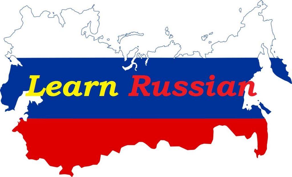 کشورهای روسی زبان