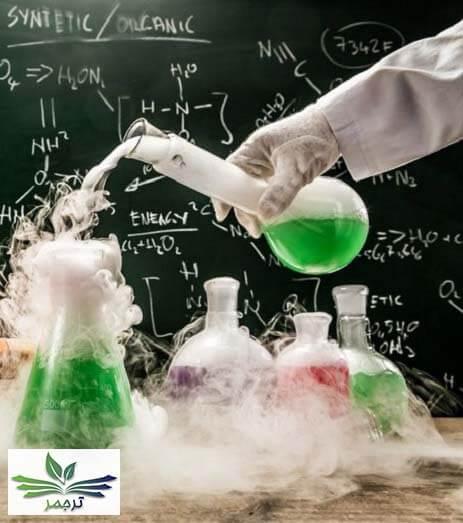 ترجمه تخصصی شیمی