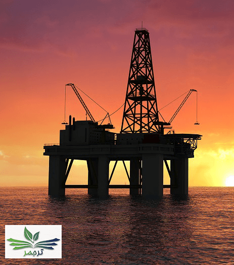 ترجمه تخصصی نفت و گاز