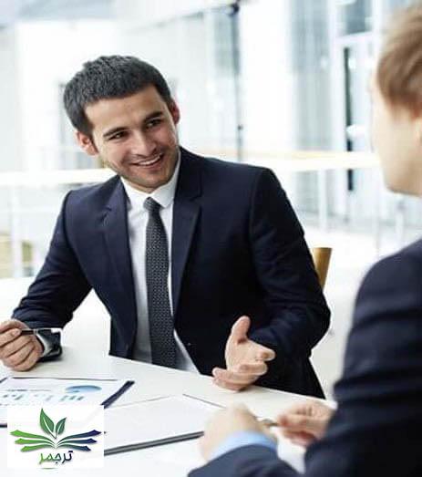 ترجمه تخصصی اسناد تجاری